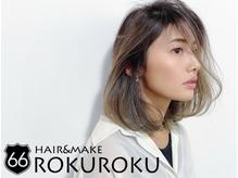 ヘアアンドメイク ロクロク(hair&make ROKUROKU)の詳細を見る