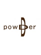 パウダー(powDer)
