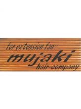 無邪気ヘアカンパニー バイ ヨシユキコンディショニング(hair company)