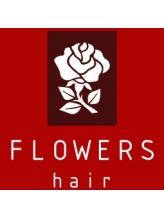 フラワーズヘア 臼井店(FLOWERS hair)