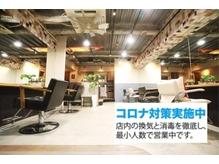 スタジオ 渋谷 原宿(Stujio)の詳細を見る