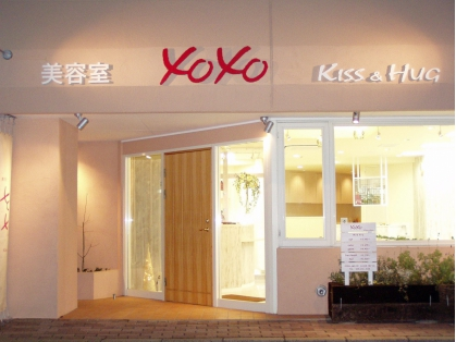 美容室 キスアンドハグ(KISS&HUG) image