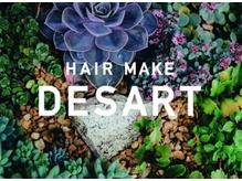 ヘアメイク デザート(HAIR MAKE DESART)の詳細を見る