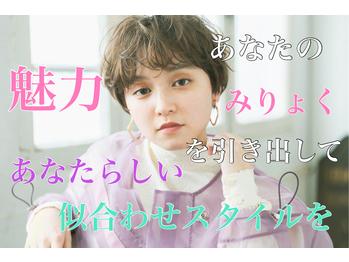 アッシュ 永福町店(Ash)(東京都杉並区/美容室)
