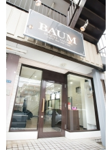 バーム美容室(BAUM)