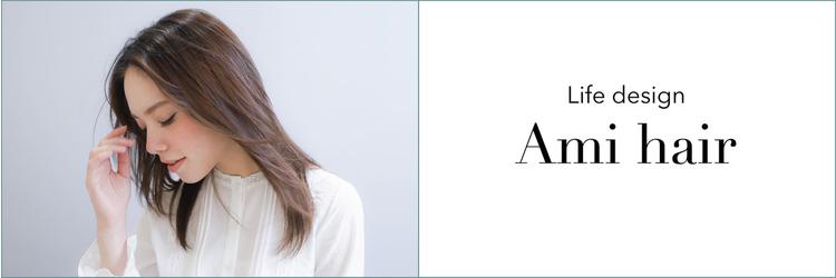 アミィヘアー(Ami Hair) image