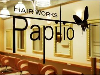 ヘアーワークスパピリオ 長津田店(HairworksPapilio)(神奈川県横浜市緑区/美容室)
