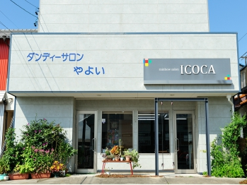 イコカ(ICOCA)