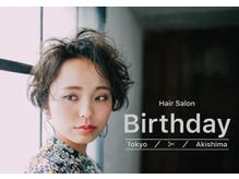 バースデイ 昭島店(Birthday)の詳細を見る