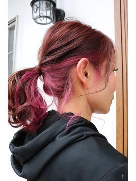 インナーカラー・pink