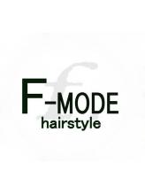 エフモード ヘアスタイル 下妻店(F-MODE hairstyle)
