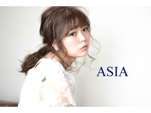 アジア(ASIA)