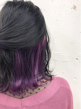 黒髪×バイオレットインナーカラー☆