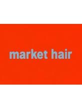 マーケットヘア 明野(market hair)