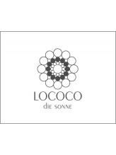 ロココディゾンネ(LOCOCO di ESONNE)