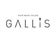 ヘアメイクサロン ギャリス 心斎橋本店(Gallis)