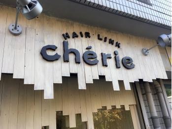 ヘアリンク シェリ(HAIR.LINK.cherie)