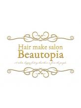 ヘアメイクサロン ビュートピア(hairmake salon Beautopia)
