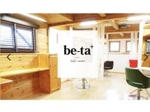 ヘアメイク ビータプラス(be-ta+)の写真