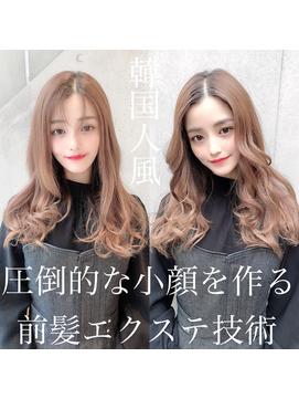前髪エクステでセンターパート韓国人風小顔ヘア