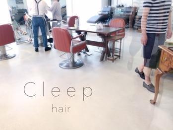 クリープ(Cleep)(東京都渋谷区/美容室)