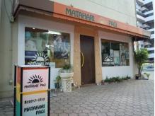 マタハリパギ (MATAHARI PAGI)の詳細を見る