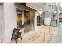 【2015.10.15NewOpen】桜台駅徒歩1分♪