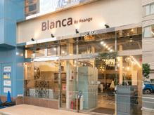 ブランカバイリアンジュ 辻堂店(Blanca by Reange)の詳細を見る