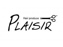 プレジール(PLAISIR)
