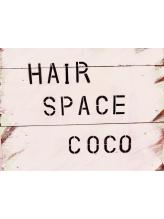 ヘアースペース 松戸店(hair space COCO)