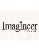 イマジニア(Imagineer)