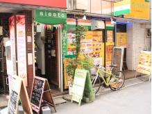 【赤羽駅東口徒歩4分】カレー屋さんの2F、緑の看板が目印です。