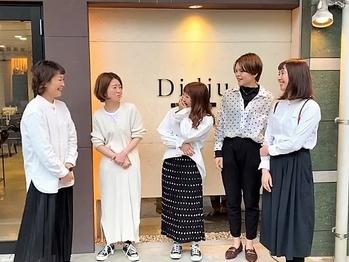 ディジュ ヘア デザイン 牛田店(Didju hair design)