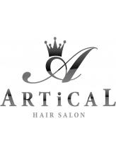 アーティカル ヘアーサロン(ARTiCAL hair salon)