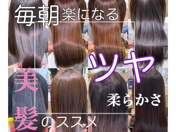 アッシュ 鶴ヶ峰1号店(Ash)(神奈川県横浜市旭区/美容室)