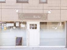 リッシュ(Riche)の詳細を見る