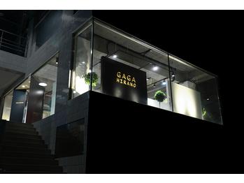 ガガヒラノ 多摩センター店(GAGAHIRANO with SCALPLABO)(東京都多摩市/美容室)