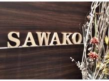 美容室 サワコ ゆめタウン店(SAWAKO)