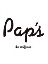 パプス ド コワフュール 甲東園(Pap's de coiffeur)