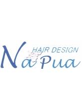 ナプア(Napua)