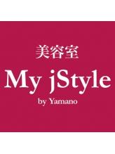 マイスタイル(My jStyle)by Yamano 春日部店