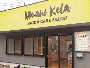 モアニ ケラ(Moani Kela)(埼玉県行田市/美容室)