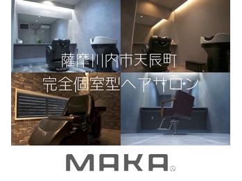 マカ(MAKA)(鹿児島県薩摩川内市/美容室)