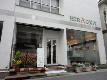 ヘアーアンドメイクヒラオカ(HIRAOKA)の詳細を見る