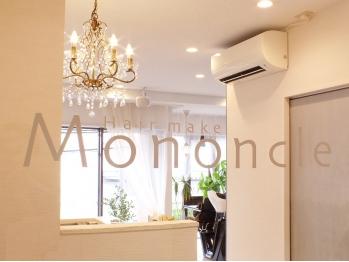 モノンクル(Mononcle)(千葉県市川市/美容室)