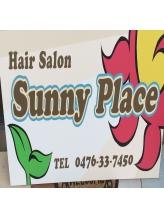 サニープレイス(Sunny Place)