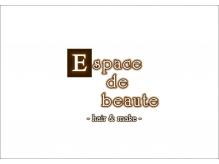 エスパス ドゥ ボーテ(Espace de Beaute)