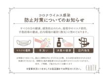 アース 三郷店(HAIR & MAKE EARTH)の詳細を見る