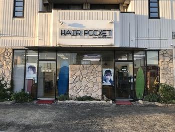 ヘアポケット ナギ(Hair Pocket NAGI)(兵庫県揖保郡太子町/美容室)