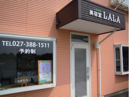 美容室ララ(LALA) image
